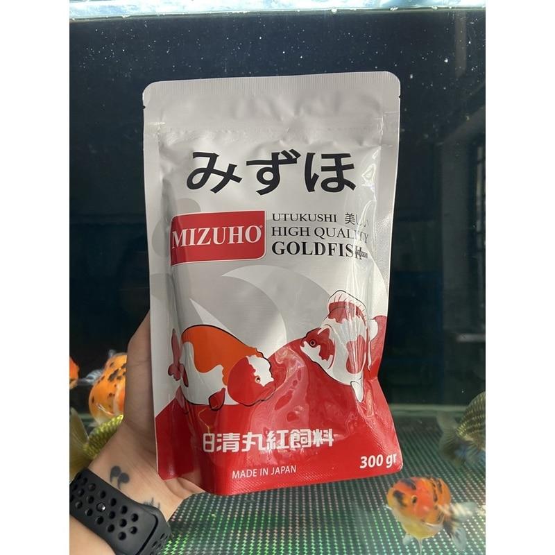 Cám cá vàng Mizuho Goldfish Food 300Gram